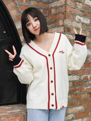 """Happy Day"" Knitted Cardigan 