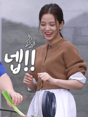 Khaki Cardigan With Fake Inner Shirt | Jisoo – BlackPink