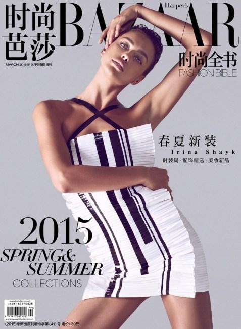 irina-shayk-sexy-photos-2015-01