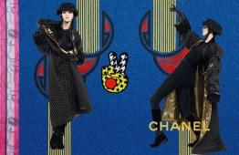 Chanel-Fall-Winter-2016-Campaign13