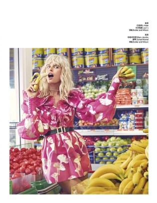 Karolina-Kurkova-Harpers-Bazaar-China-June-2017-Cover-Photoshoot11