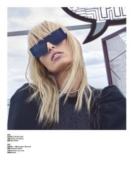 Karolina-Kurkova-Harpers-Bazaar-China-June-2017-Cover-Photoshoot12