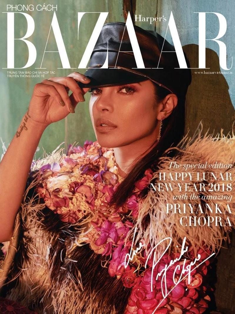 Priyanka Chopra on Harper's Bazaar Vietnam February 2018 Cover