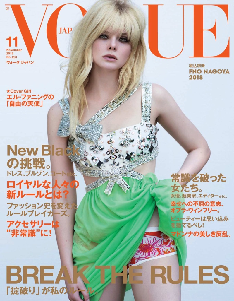 Elle Fanning on Vogue Japan November 2018 Cover