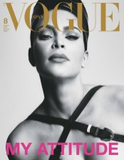 Kim-Kardashian-Vogue-Japan-Cover-Photoshoot01