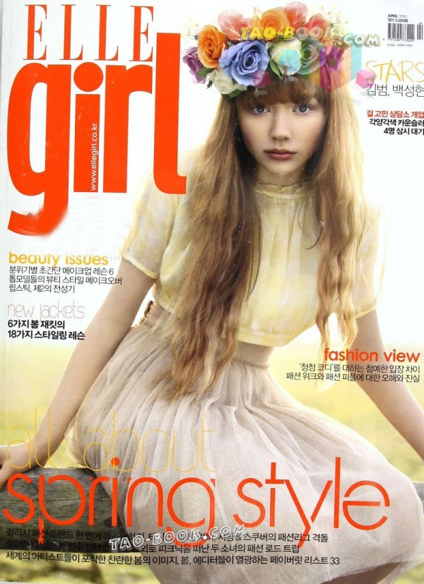 Covers of Elle Girl Korea , 958 2010 | Magazines | The FMD