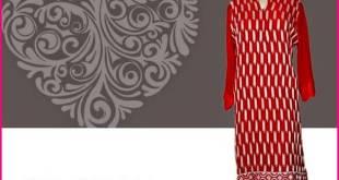 Ayesha Khurram Collection 2014-01 ayesha khurram trendy collection 2014-2015 Ayesha Khurram Trendy Collection 2014-2015 Ayesha Khurram Collection 2014 01