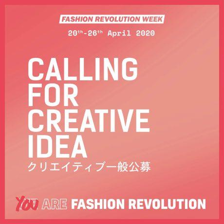 CALLING FOR CREATIVE IDEA
