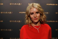 Bulgari - Night Of The Legend 2017 - 67 Berlinale