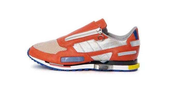 adidas by Raf Simons SS 14_Rising Star 1 M20549