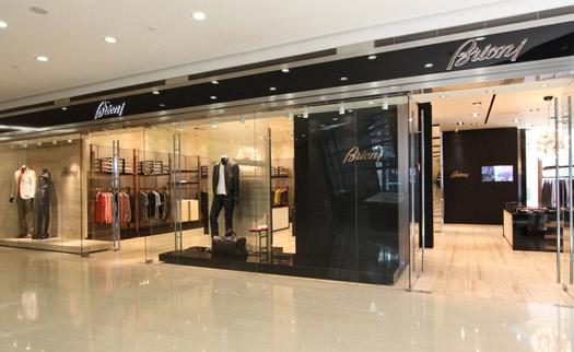 Brioni Boutique Beijing