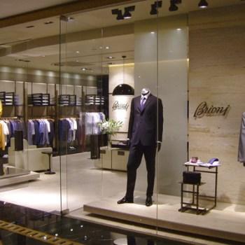 Brioni Boutique Shanghai