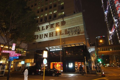 New Home of Alfred Dunhill