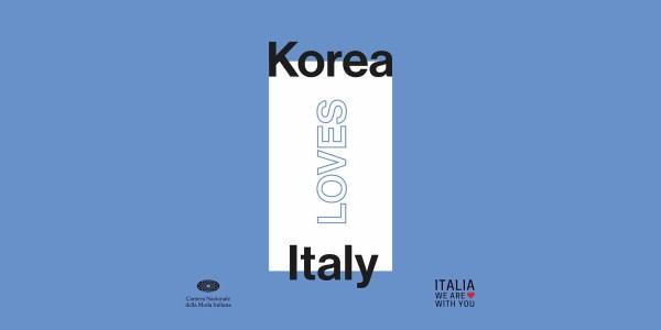 korea loves italy