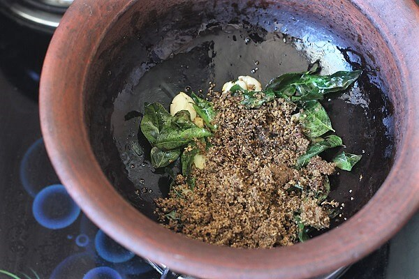 frying spice paste