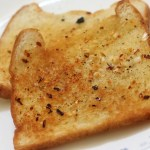 Garlic Bread Recipe, How to make garlic bread