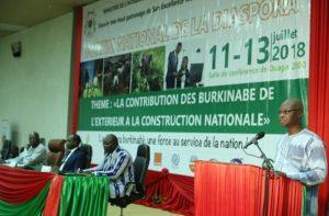 Paul Robert Tiendrébéog, Ministre de l'Intégration africaine et des Burkinabè de l'extérieur