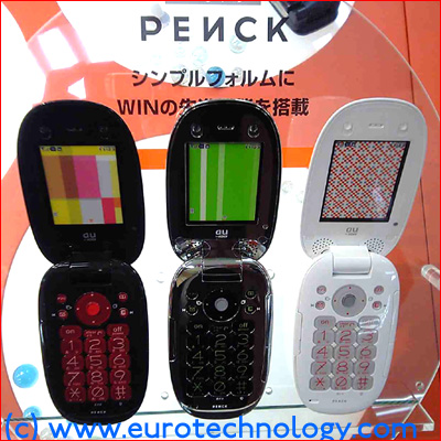 KDDI-AU design series: PENCK