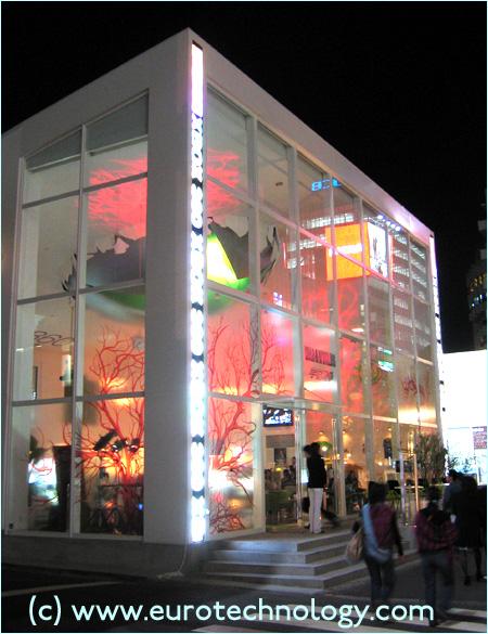 xbox cafe Tokyo