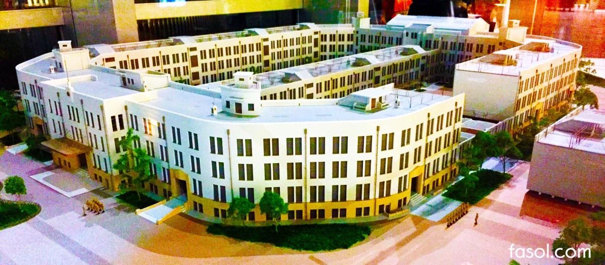Tokyo University, Institute of Industrial Science, Fasol Laboratory