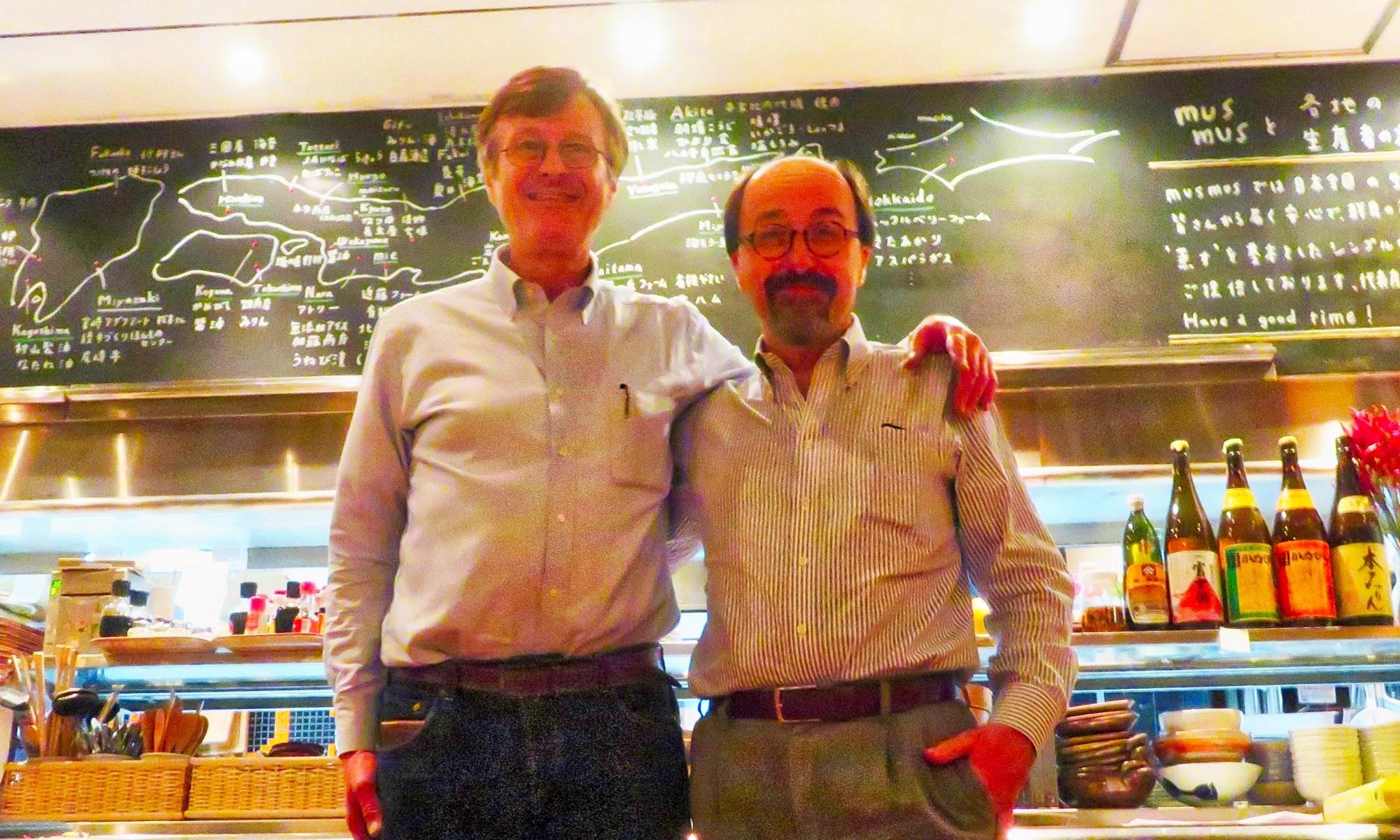 Japan's future. Bill Emmott and Gerhard Fasol