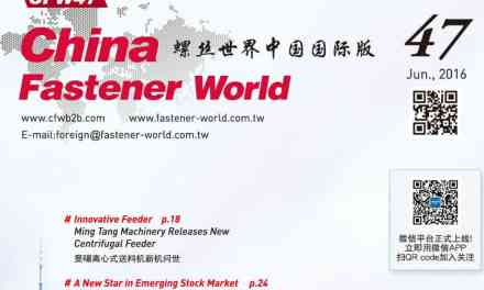 China Fastener World, June 2016