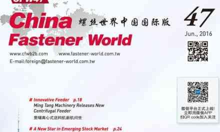 China Fastener World, June 2016