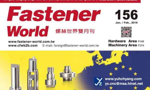 Fastener World, January/February 2016