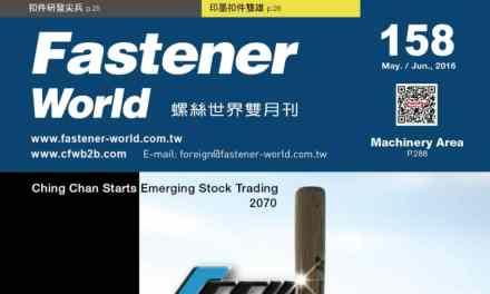 Fastener World, May/June 2016