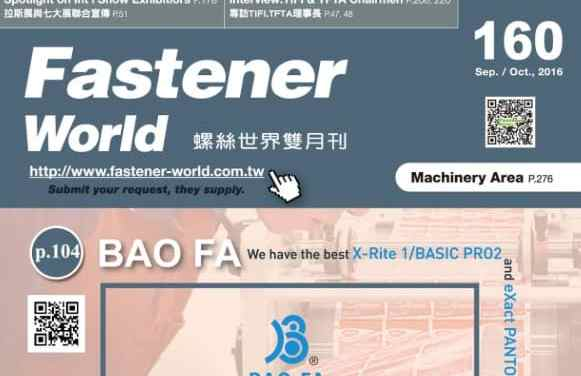 Fastener World, September/October 2016
