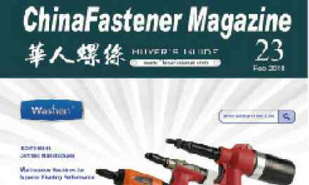 China Fastener World, February 2018