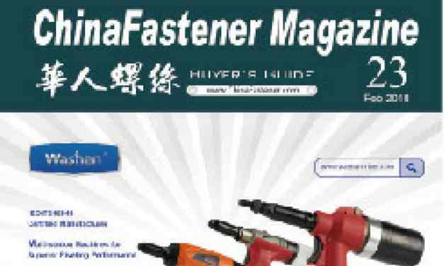 China Fastener World, June 2018