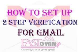 How to set up 2 step verification for Gmail