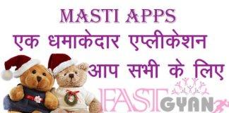 Whatsapp Fun and Masti Apps