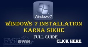 Windows 7 installation karna sikhe Full Guide