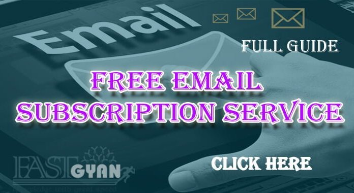 Free Email Subscription Service