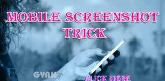 Mobile Screenshot trick