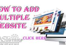 Adsense Par Multiple Website Jodne ki Jankari