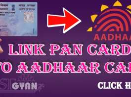 Link Pan Card to Aadhaar Card One Click