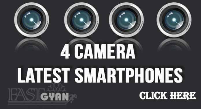 4 Camera Latest Smartphones ki Jankari