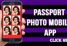 Passport Photo Mobile se Kaise Banaye