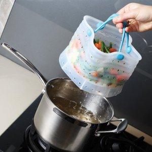 Veggie cooking basket