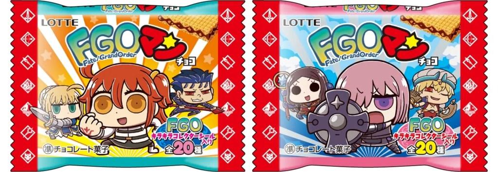 「ローソン Fate/Grand Order キャンペーン」 リヨ からあげクン