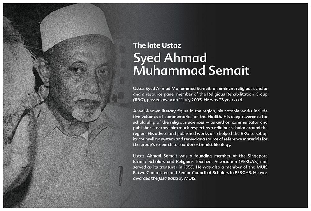 Syed_Ahmad_Muhammad_Semait