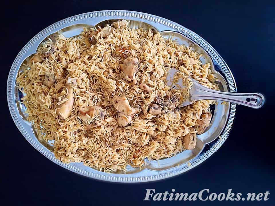 How To Make Chicken Pilau Rice Pakistani Style Fatima Cooks