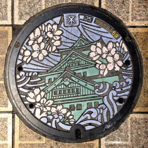 Bueiros-no-Japão-1
