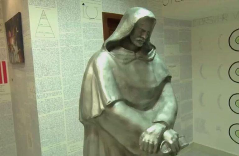 Quem foi Giordano Bruno?