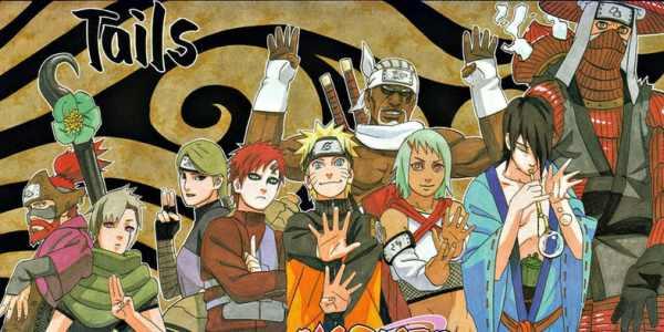 Naruto Jinchurikii 1 600x300, Fatos Desconhecidos