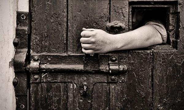 Trapped Box Rm1 500x300, Fatos Desconhecidos