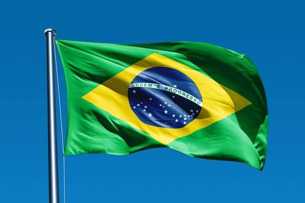 Brasil 600x400, Fatos Desconhecidos